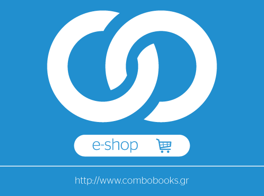Combo Books e-shop Banner